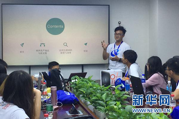 test臺灣大學生分組總結實習成果