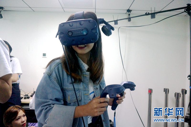 40名臺灣青年體驗新華網創新科技