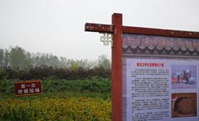 臺灣大學生吳映蓁的大陸考古實習記