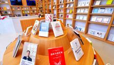 """【壯闊東方潮 奮進新時代】上海浦東:""""高顏值""""閱讀空間開在家門口"""