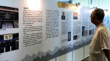兩場展覽在臺開幕 講述抗日歷史
