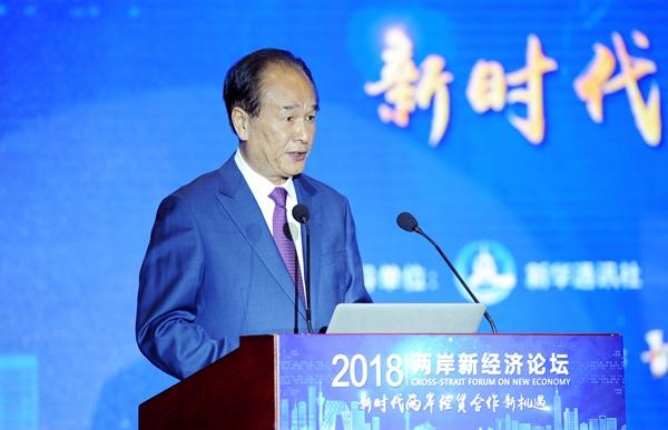 新華社社長蔡名照在論壇上致辭