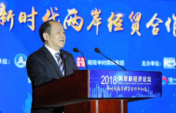 國家發展改革委副主任寧吉喆在論壇上發表演講