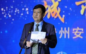 安順市人民政府副市長廖曉龍致辭
