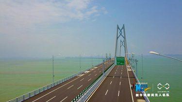 臺灣輿論關注港珠澳大橋開通