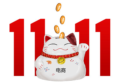 """臺灣掀起""""雙11""""消費熱"""