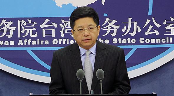 国台办:坚决反对以各种政治目的破坏两岸正常经贸合作