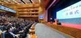 """新舉措策動新契機——兩岸企業家峰會年會聚焦用好""""31條措施"""""""