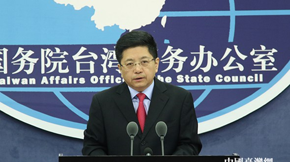 评美军舰通过台湾海峡 国台办:坚决反对外来干涉
