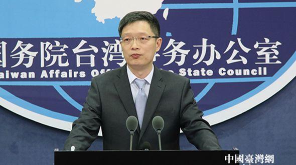 国台办:福建省已初步完成向金马供电和向马祖供水研究规划