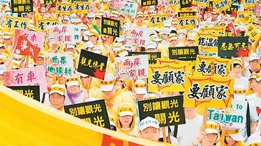 6年新低!臺灣的陸客為何少了?