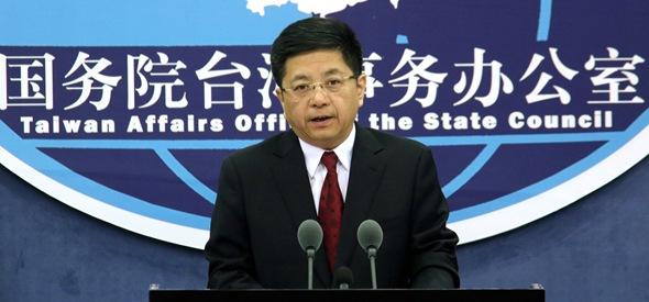 國臺辦:民進黨當局才是兩岸衝突的制造者