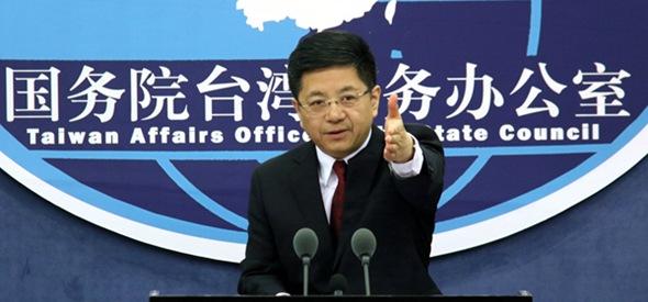 北京世园会台湾展园占地2000平方米设6大景观节点