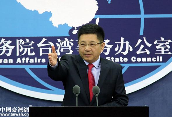 國臺辦:將持續為同臺灣黨派、團體和人士開展協商對話做出努力