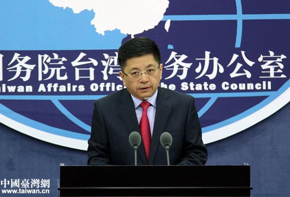 國臺辦:民進黨當局阻擋兩岸正常交流無所不用其極