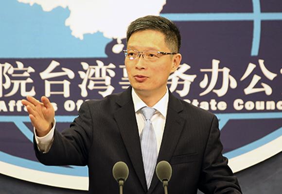 国台办:台资银行在大陆获批筹建信用卡业务