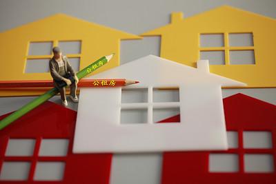 在京臺胞申請公共租賃住房政策落地