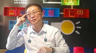 """台湾""""发明大王""""邓鸿吉的大陆新梦想"""