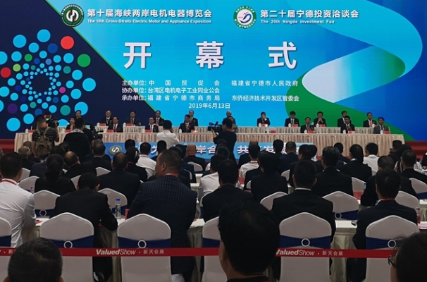 """第十屆海峽兩岸""""電博會""""聚焦新能源新材料"""