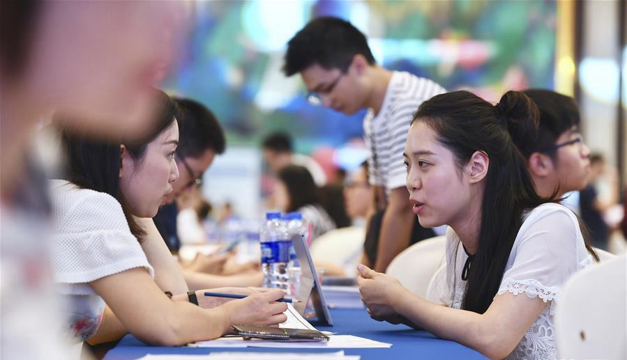 臺灣專業人才大陸求職
