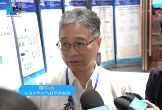 周仲島:兩岸氣象合作提升民生福祉
