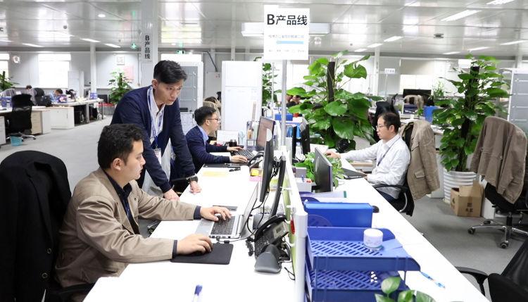 臺灣專業人士的廣東工作印記