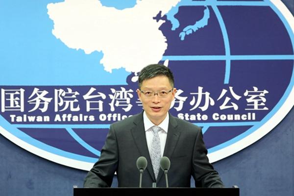 国台办:大陆机构聘请台湾专业人士担任仲裁员发挥积极作用