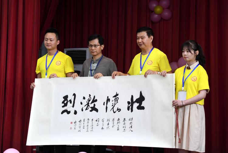 岳飛嫡孫岳朝軍:奔走兩岸20年 力促岳飛精神共傳承