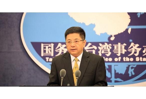 """国台办评台立法机构推""""中共代理人修法"""":玩火自焚"""
