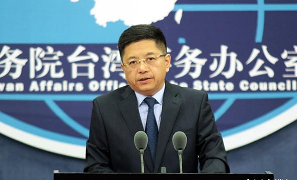 2019年兩岸企業家紫金山峰會年會11月3至5日在南京舉辦