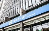 沪台银行携手发展服务两岸企业