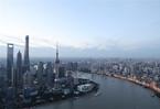 滬臺銀行攜手發展服務兩岸企業