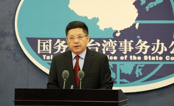 国台办:大陆将一如既往为台湾同胞办实事、做好事、解难事