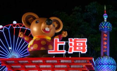 上海花燈點亮臺北鼠年燈節