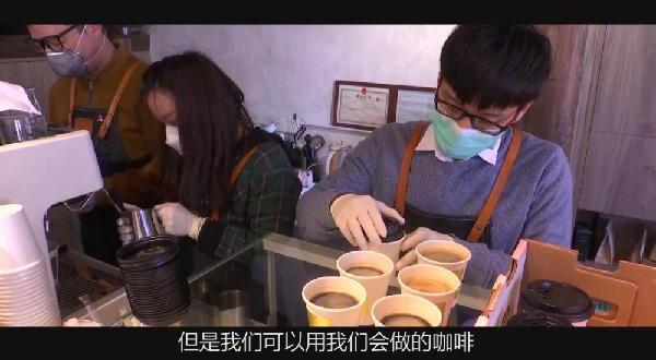 """戰""""疫""""Vlog 臺青的暖心咖啡"""