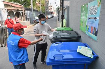 北京:垃圾分类在社区