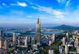 两岸青年就业创业基地和示范点经验交流会在南京举办