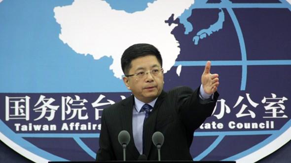 國臺辦批民進黨當局借豬瘟疫情作政治文章:無理取鬧、借機生事