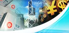 香港特區政府財經事務及庫務局局長冀社會各界攜手重新出發