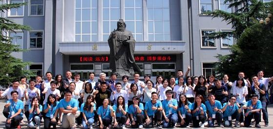 香港青年學生山西實習計劃啟動 20名港生體驗內地職場