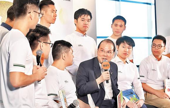 香港特區政府政務司司長冀學生暑假學習新知識、拓闊視野