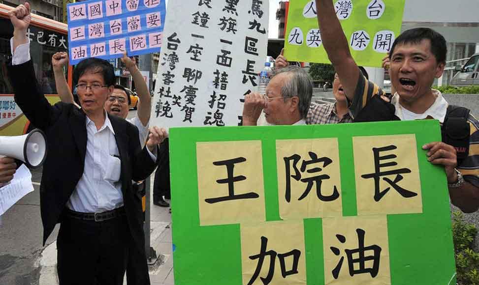 組圖:王金平被撤銷國民黨黨籍前後
