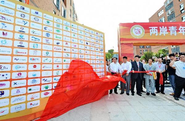 兩岸青年創新創業聯盟在福建平潭成立