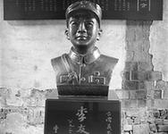 尋訪臺灣義勇隊抗戰遺跡