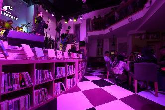 """這家書店不賣書 閱讀也可""""玩""""共享"""