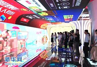 """感受大陆电子商务 """"台湾青年大陆互联网+梦想之旅""""走进京东"""