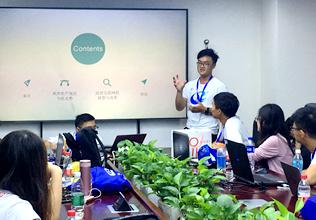 台湾大学生分组总结实习成果