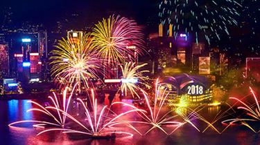 2018跨年 一起去港澳台看烟花!图片