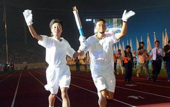 朝韓兩國攜手運動場