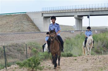 草原騎警隊:鐵路沿線守衛者